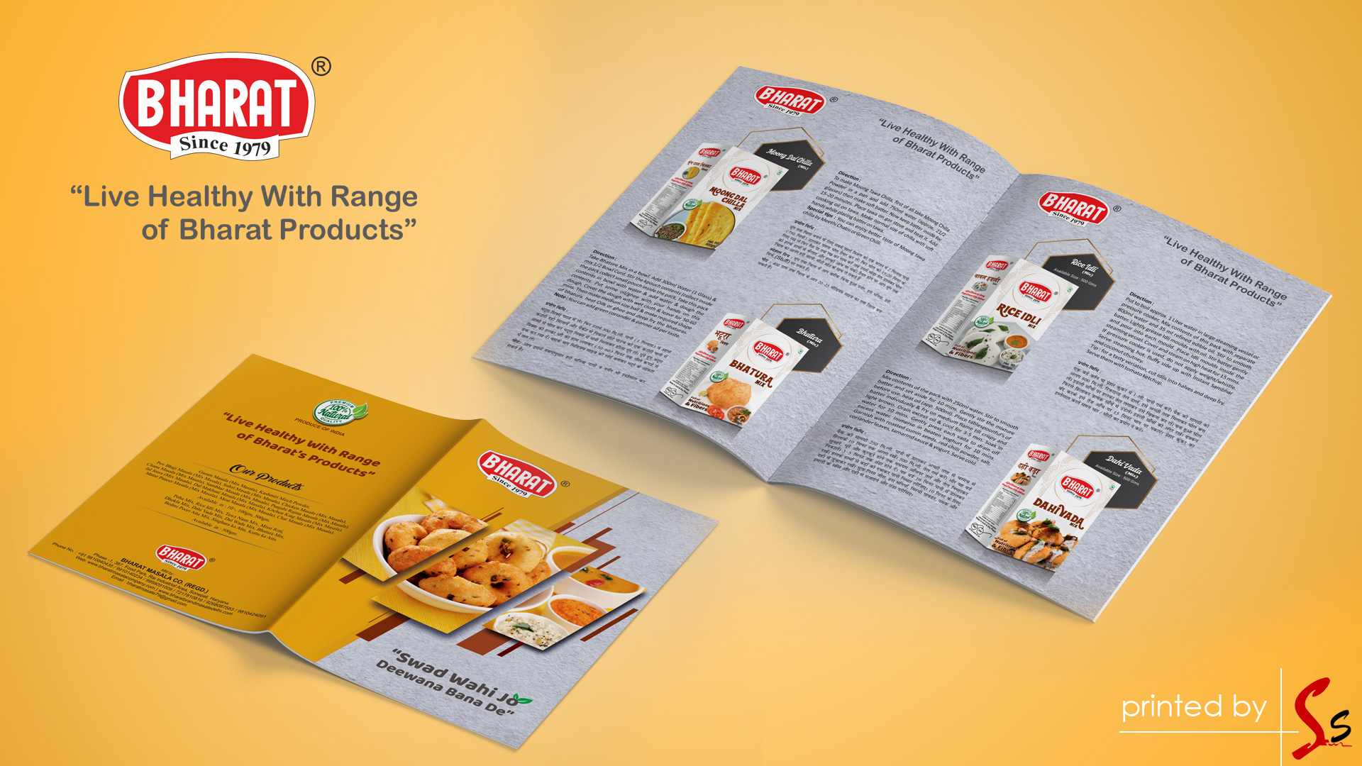 Bharat Masala Brochure