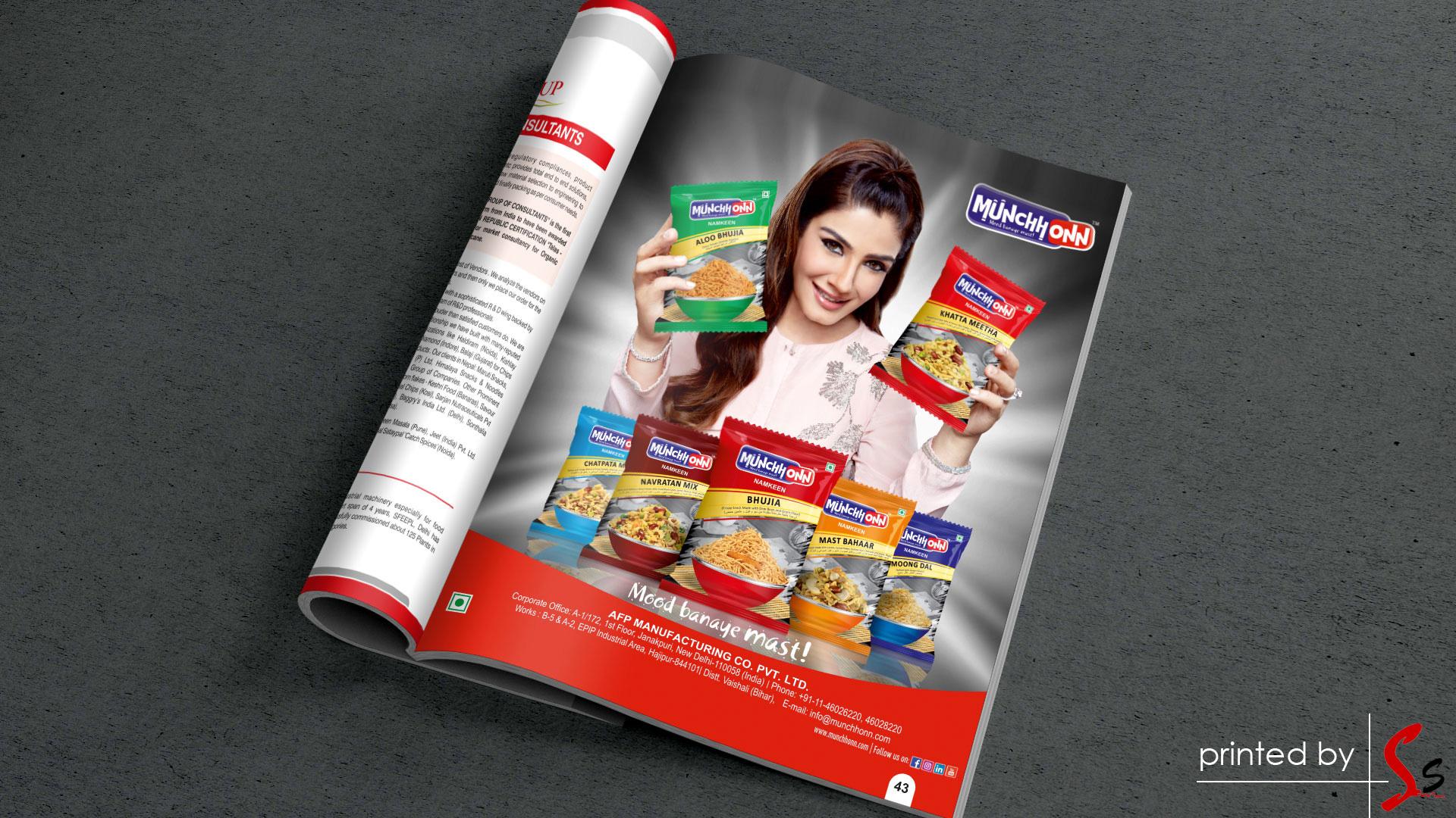 Fiwa Advertisement