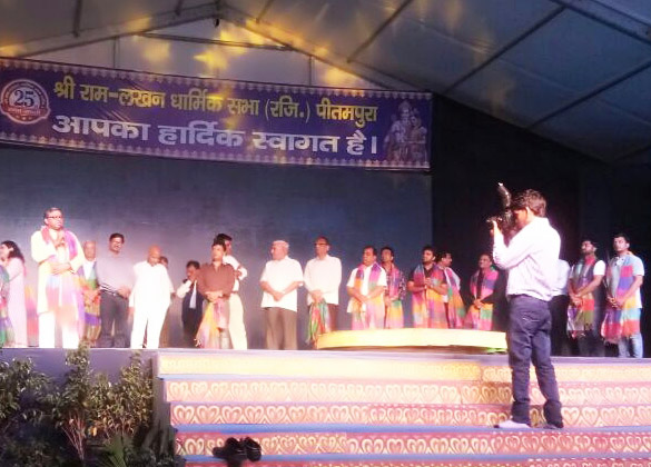 Shri Ram Lakhan Dharmik Sabha Registration Activity